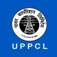 Uttar Pradesh Power Corporation Limited, UPPCL