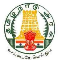 Tamil Nadu Public Service Commission, TNPSC