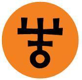 India Trade Promotion Organisation,  ITPO