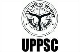 Uttar Pradesh Public Service Commission, UPPSC