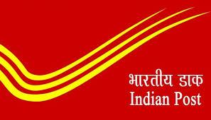 India Post, Hyderabad